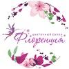 Доставка цветов Сыктывкар. Флоренция