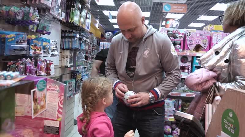 Гоша Куценко в магазине Toy.ru