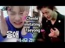 Chenle imitating Taeyong