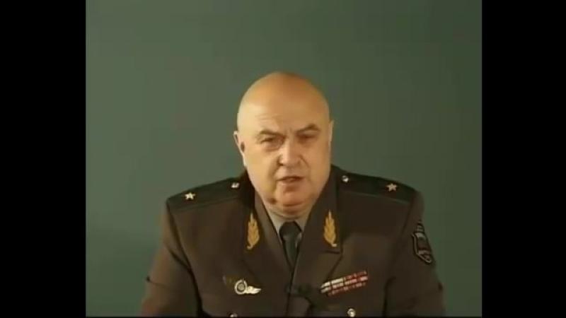 Генерал Петров_ Это коснется каждого