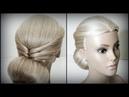 Быстрая прическа.Прическа с помощью валика Бублик .Light, Quick hairstyles.