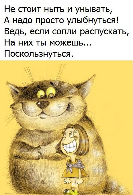 Картинки со смыслом) Pum1vZNmCc4