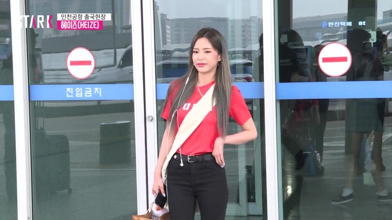180621 Heize at Incheon Airport (to KCON NY)