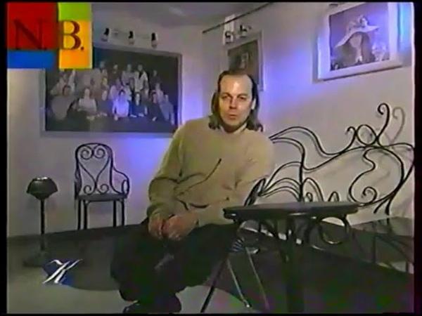 Программа передач Культура, 24 02 2000