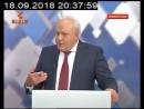 Дебаты Коновалов Зимин 18 сентября в Черногорской студии РТС online video