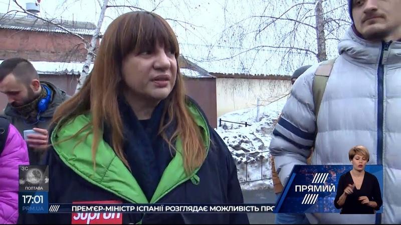 Коментар Оксани Корчинської після засідання суду щодо Уляни Супрун