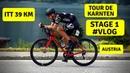Велогонка Tour de Karnten | ITT | 1 Stage | Разделка | Time Trial Telemetry