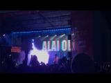 Alai Oli - Крылья (11.08.18)