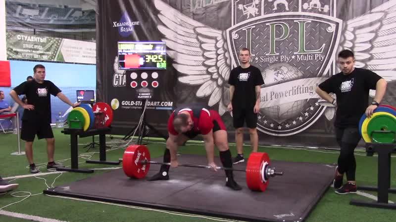 Луговой Александр становая тяга 342 5 кг