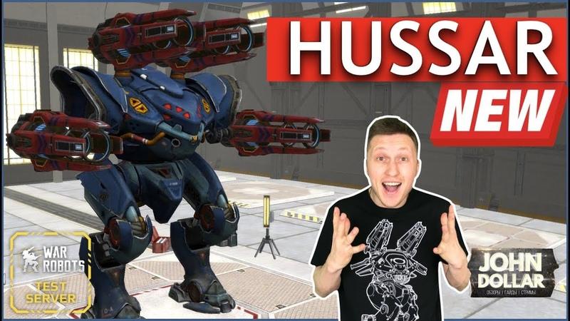 War Robots Hussar Средние драгуны