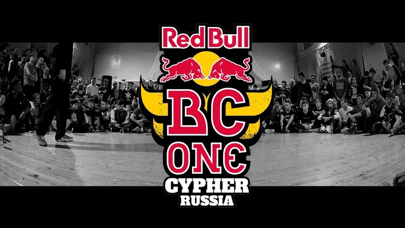 🦄 RED BULL BATTLE ↔ VINS vs VINT 187 ↔ 1 8 ↔ RED BULL BC One Russia CYPHER bmvideo redbullbcone