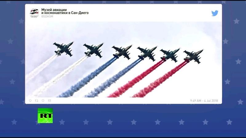 Аэрокосмический музей Сан-Диего поздравил американцев фотографией Су-25