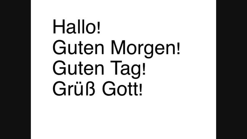 Auf nach Deutschland! Teil 1a - Begrüßung (Pb)