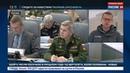 Новости на Россия 24 • Гособоронзаказ 2017 года выполнен почти полностью