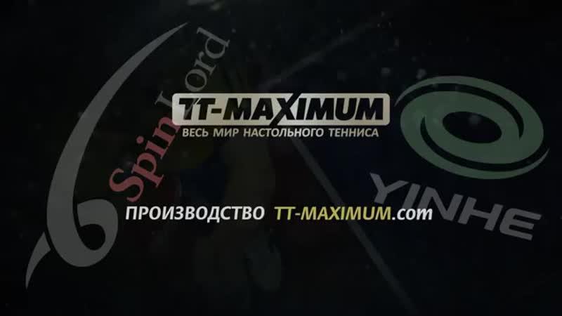 Защита тензором и короткими шипами - Defence with fast inverted and fast short p.mp4