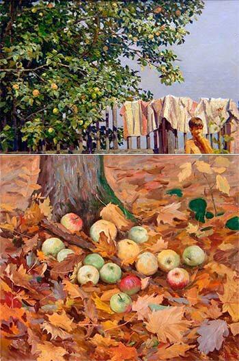 Само упало яблоко с небес...