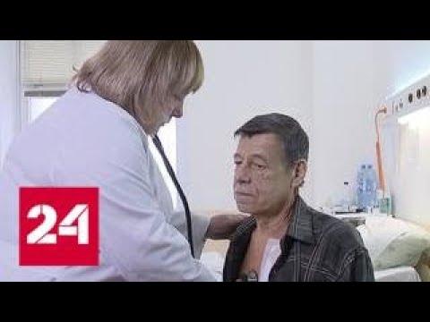 Конгресс кардиологов: в Москве обсуждают лечение особых пациентов - Россия 24
