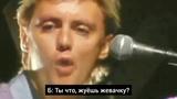Джон Дикон, Брайан Мэй и Роджер Тейлор говорят о песне и клипе Queen - Another One Bites The Dust
