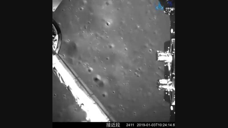 Китайские учёные поделились видеозаписью, которая демонстрирует, как станция «Чанъэ-4» впервые совершила посадку на обратную сто
