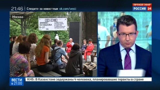Новости на «Россия 24» • Остров-91 как романтизировать 90-е годы и кому это выгодно