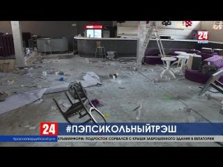 #ПЕПСИКОЛЬНЫЙТРЭШ. Двое школьников с лопатами разгромили клуб в селе Петровка. Ущерб — 3 миллиона рублей