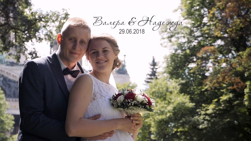 Валера и Надежда свадебный клип. Видеосъемка свадьбы, видеограф на свадьбу СПб