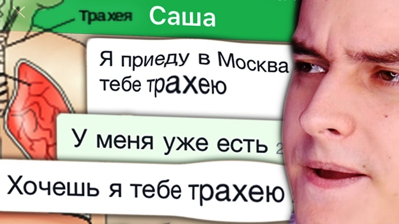 ДругВокруг – ОБИТЕЛЬ ПЕДОФАЙЛОВ 5   Веб-Шпион 18