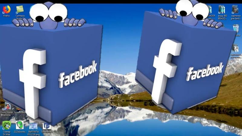 Оформляем и настраиваем свою страницу на Facebook для работы в проекте Big behoof