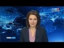 Репортаж ГТРК Томск всероссийские соревнования по художественной гимнастике памяти Марии Октябрьской
