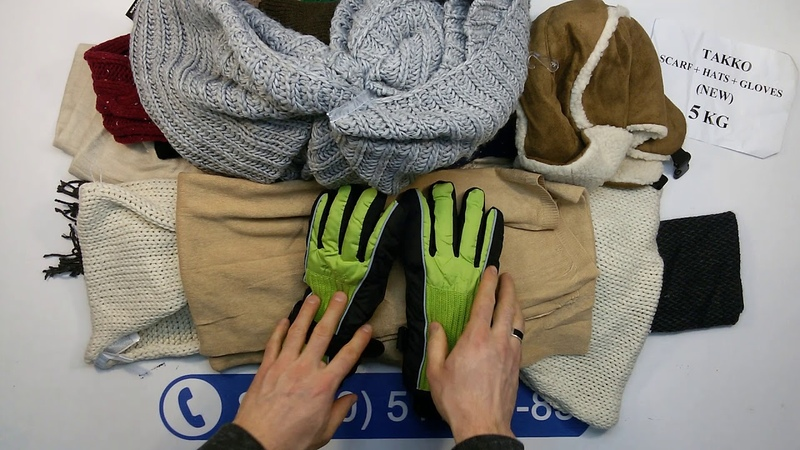 2086 Шапки,шарфы,перчатки TAKKO сток
