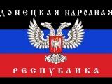 Группа 7Б - Не герой (18+ Видеоряд событий на Юго-востоке Украины)