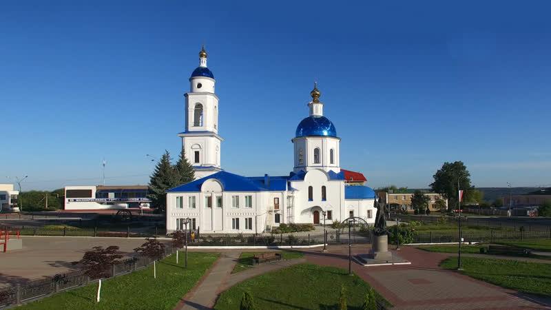 Храм в честь Казанской иконы Божией Матери с квадрокоптера