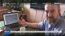 Новости на Россия 24 Георгиевские ленточки объявлены в Эстонии вне закона