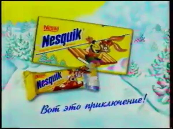Рекламный блок ОРТ октябрь 2000 Галерея Рондо Nesquik Kitekat Финт 32 норма Марс