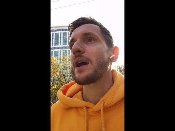 Отзыв Игоря Бороздова на тренинг по продвижению в Инстаграм от Ильи Трикси и Никиты Лукьянова