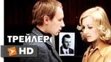 Ирония Судьбы, или С Легким Паром! Фан Трейлер 1 (1975) - Андрей Мягков, Барбара Брыльска