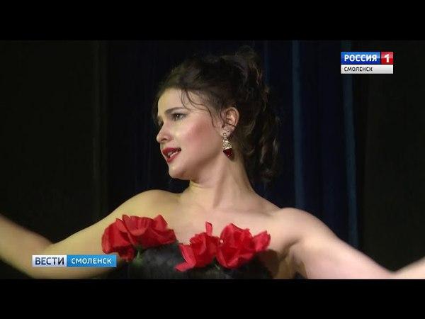 Театр смоленского университета представил новое прочтение «Женитьбы Фигаро»