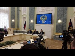 Генпрокуратура РФ опубликовала важные материалы по «Делу Скрипаля». ФАН-ТВ