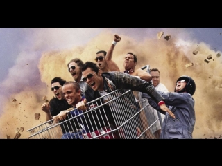 Чудаки Jackass: The Movie 1,2,3,4
