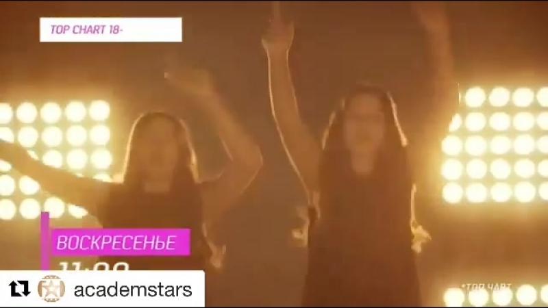 ‼️Голосуйте ✅за мой клип на песню «Головоломки» 🎶в Top Chart на канале Ru TV. Ссылка на голосование в описании профиля 👆🤗😘🌹‼️ a