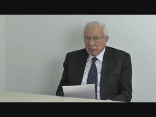 Николай Азаров: Почему Матиос хочет проверять на детекторе лжи украинцев