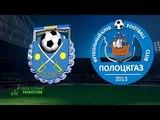 Чемпионат Витебской области .1тур