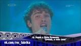 Фабрика звёзд 6 Финальный концерт Часть 1 HD 12+