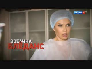 Андрей Малахов. Прямой эфир. Эвелина Бледанс беременна?