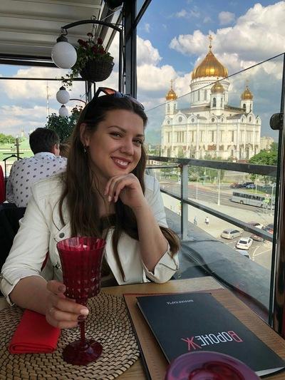 Алина Галиаскарова