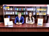 Республика Марий Эл_Жемчужина_Камбулов Никита и Родимова Светлана