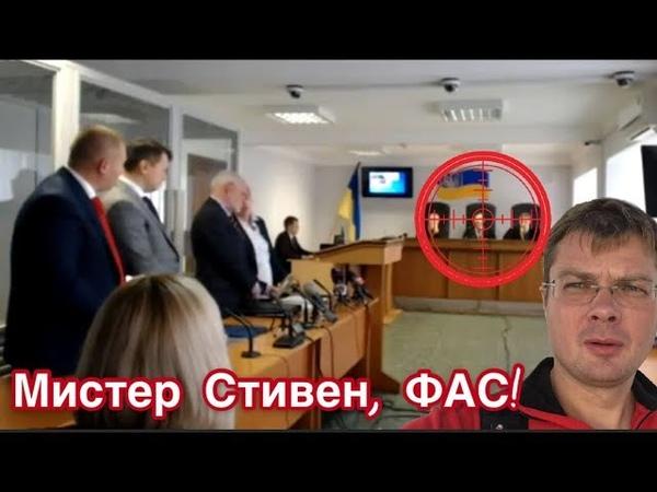 ПОРОШЕНКО КАЮК: Американцы «вписались» за Януковича | Суд Януковича - новое_22-10-18