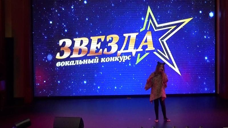 ЗВЕЗДА - София Кочиева – Roar
