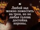 Лучшие цитаты и афоризмы мира.mp4
