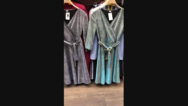 Платья хамелионы